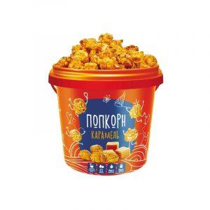 попкорн карамель